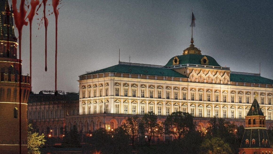 Красная тень Кремля.